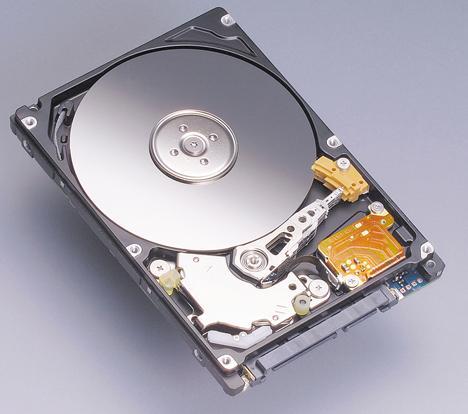 fujitsu_160gb_300mbs_hard_disk