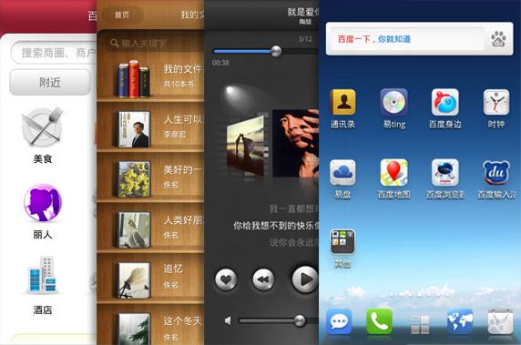 Baidu_Yi.jpg-66ce31a181b8f404